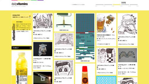 liquid_01.jpg