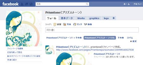 facebook_fan.jpg