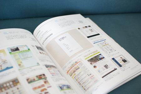dwyb2012-01.jpg
